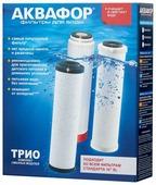 Аквафор РР5-В510-04-02 Комплект модулей для Аквафор Трио Норма Умягчающий