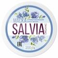 SALVIA Маска cтимулирующая рост волос