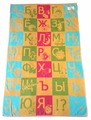 Простыня Речицкий текстиль махровая Алфавит 104 х 160 см