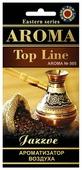AROMA TOP LINE Ароматизатор для автомобиля Aroma 005 Jazzve 14 г