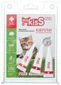 Капли от блох и клещей Ms.Kiss Green Guard для кошек и котят