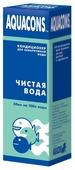 Препарат AQUACONS Чистая вода 50мл
