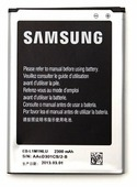 Аккумулятор Samsung EB-L1M1NLU для Samsung Ativ S GT-I8750