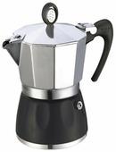Кофеварка GAT Diva (3 чашки)