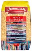 Националь Крупа Пшеничная Полтавская 700 г