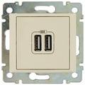 USB розетка Legrand Valena 694372, слоновая кость