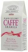 Кофе молотый Compagnia Dell` Arabica Dolce e Fruttato