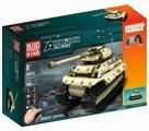 Электромеханический конструктор Mould King Armour Alliance 13011 Танк