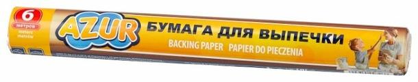Бумага для выпечки AZUR 902100