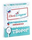 Закваска Свой йогурт бактериальная Творог 1 г
