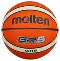 Баскетбольный мяч Molten BGR5, р. 5