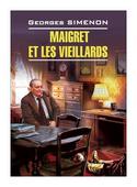 """Сименон Жорж """"Мегре и старики. Книга для чтения на французском языке"""""""