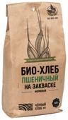 Чёрный хлеб Смесь для выпечки Био-хлеб пшеничный формовой на закваске, 0.525 кг