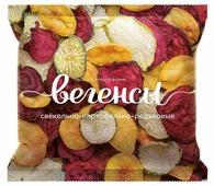 Чипсы Вегенсы Овощные свекольно-картофельно-редьковые