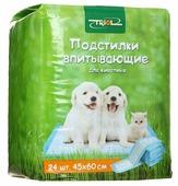 Пеленки одноразовые для животных TRIOL DP09 45х60 см 24 штуки (30551004)
