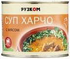 Рузком Суп харчо с мясом 540 г