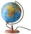 Глобус физический Globen Элеганс 210 мм (Э012100025)