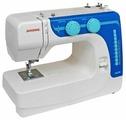 Швейная машина Janome RX 250