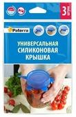 Набор крышек Paterra универсальная силиконовая 402-789 (6.5 см)