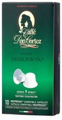 Кофе в капсулах Carraro Don Cortez Armonioso (10 капс.)