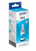 Чернила Epson C13T66424A