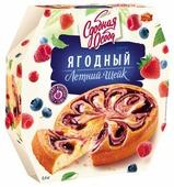 Сдобная особа Пирог Летний шейк Лесная ягода