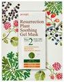 Petitfee Восстанавливающая тканевая маска для лица с экстрактом иерихонской розы