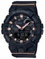 Часы CASIO G-SHOCK GMA-B800-1AE