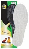 Стельки для обуви Kaps Odor Stop