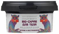 Natura Siberica Bio-скраб для тела Crazy animals Медовая баня