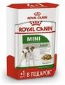 Корм для собак Royal Canin для здоровья кожи и шерсти 85г (для мелких пород)