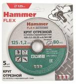 Диск отрезной 125x1.2x22.23 Hammer Flex 232-032