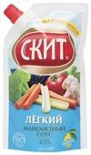 Майонезный соус СКИТ Легкий 75%