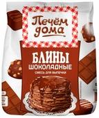 Печём Дома Смесь для выпечки Блины шоколадные, 0.3 кг