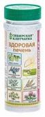 Шрот СИБИРСКАЯ КЛЕТЧАТКА Здоровая печень, 170 г