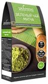 Чай зеленый Polezzno Матча