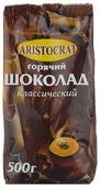 Aristocrat Классический Горячий шоколад