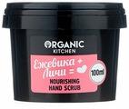 Organic Shop Скраб для рук Organic kitchen Ежевика + личи