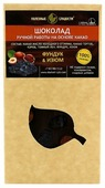 Шоколад Полезные сладости горький Фундук и изюм