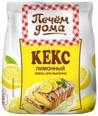 Печём Дома Смесь для выпечки Кекс лимонный, 0.4 кг