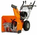 Снегоуборщик бензиновый Daewoo Power Products DAST 8065 самоходный