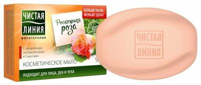 Мыло кусковое косметическое Чистая линия Роскошная роза