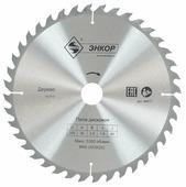 Пильный диск Энкор 48571 250х30 мм