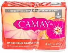 Мыло кусковое Camay Dynamique Grapefruit с ароматом розового грейпфрута