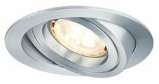 Встраиваемый светильник Paulmann 92623, 3 шт.
