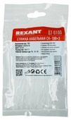 Аксессуар REXANT (07-0100) Хомут nylon 2.5 х 100 мм 100 шт белый
