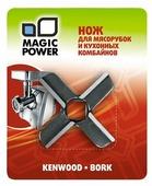 MAGIC POWER нож для мясорубки MP-607