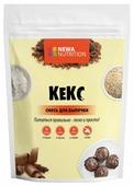 NEWA Nutrition смесь для выпечки Кекс с шоколадным вкусом, 0.2 кг