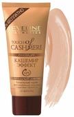 Eveline Cosmetics Тональный крем Touch of Cashmere 40 мл
