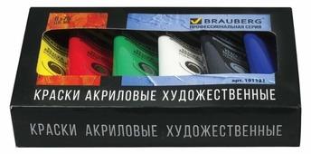 BRAUBERG Краски акриловые Профессиональная серия 6 цветов х 75 мл (191121)